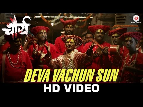 Deva Vachun Sun - Chaurya | Mayuresh Kelkar | Ganesh Chandanshive