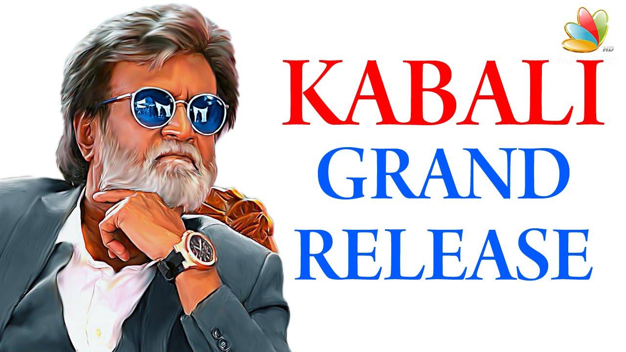Kabali Official release date announced | Rajinikanth | Pa Ranjith