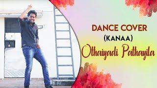 Kanaa Othaiyadi Pathayila Dance cover   Aishwarya Rajesh   SK   Eniyan Shanmugavel