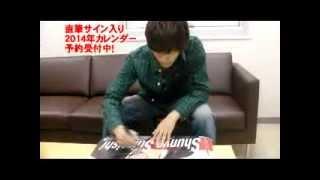 カレンダーショップはコチラ→ http://hp-clshop.sg.shopserve.jp/ 白石...