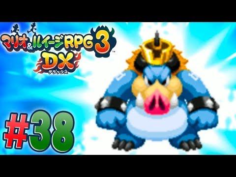 氷の力を得たメタボスの脅威『マリオ&ルイージRPG3 DX』を実況プレイ part38【マリルイ3DX】