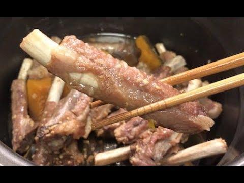 【南瓜排骨煲】大概是排骨最好吃的做法了🍖How to make spare ribs pumpkin stew