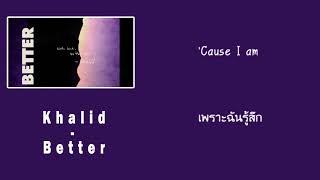 Khalid - Better [แปลไทย]