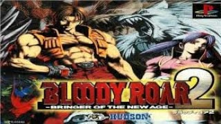 BLOODY ROAR 2(Game play) PC GAME