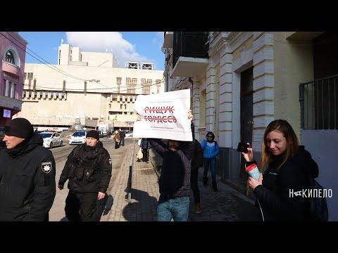 Медиагруппа Накипело: На встрече с Порошенко активисту порвали плакат