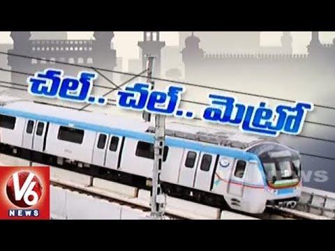Special Report On Hyderabad Metro Rail Launch | Spot Light | V6 News