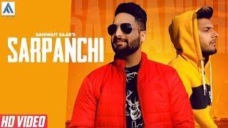 SARPANCHI | Banwait Saab | Full Song | Vicky Banwait |Deep Royce| Art Attack Records | New Song 2018