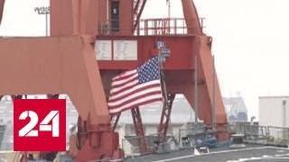 Вице-адмирала ВМС США освобождают от должности из-за инцидента с эсминцем