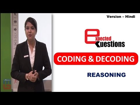 MOST EXPECTED QUESTIONS - CODING & DECODING - REASONING : HINDI VERSION