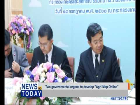 "Two governmental organs to develop ""Agri-Map Online"""