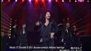 SS501 - Want It live w/ lyrics