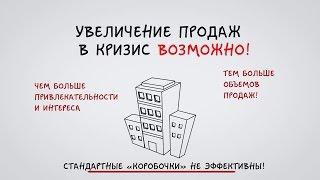 Выставочный стенд Москва(, 2015-03-31T17:04:58.000Z)