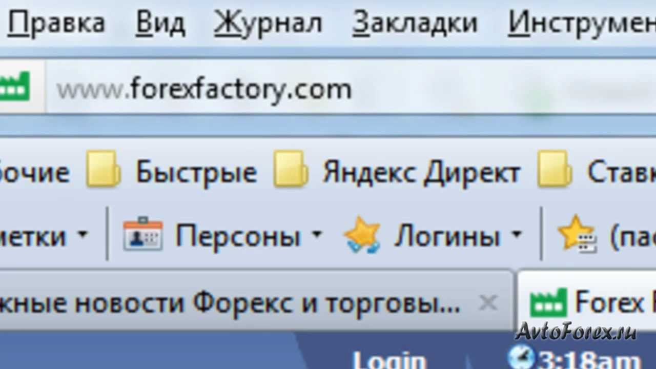 Важных новостей на форекс биржнвой форекс клуб в азербайджане