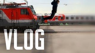 Влог: Лёг под поезд