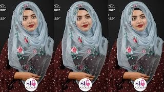 Elegant Hijab Tutorial For Wedding Party || Afsana Rakhi