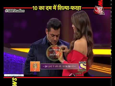Dus Ka Dum: MUST WATCH! Shilpa Shetty TEASES Salman Khan!
