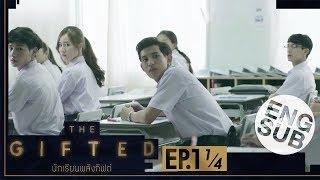 [Eng Sub] THE GIFTED นักเรียนพลังกิฟต์ | EP.1 [1/4]