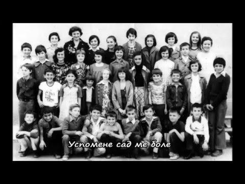 Cache - Stara škola feat.  Đavo