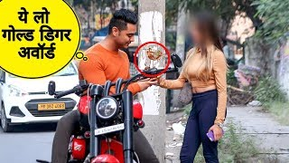 Gold Digger on super bike | Paras thakral