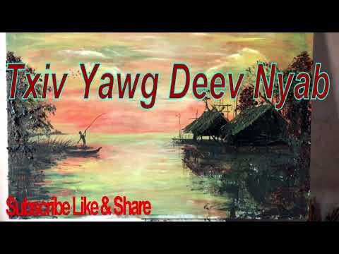 Txiv Yawg Deev Nyab thumbnail