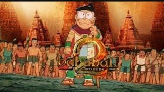 Bahubali 2 Trailer In Cartoon Version Nobita,Giyan And Doraemon on Abhishek r.p#