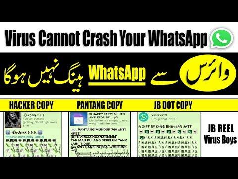 Virus Cannot Crash Your WhatsApp | Protect WhatsApp from Virus | Anti Virus WhatsApp 2019 Hindi/Urdu