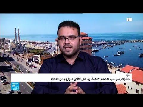 ما هي خلفيات القصف الإسرائيلي على غزة؟  - نشر قبل 1 ساعة