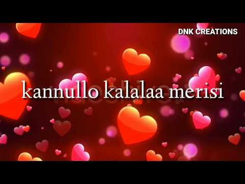 Prema oh prema song with lyrics || Jatha kalise ||