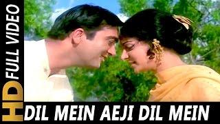 Dil Mein Aeji Dil Mein | Lata Mangeshkar, Mukesh | Meri Bhabhi Songs | Sunil Dutt, Waheeda Rehman