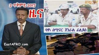 Video Eritrean News ( October 2, 2017) |  Eritrea ERi-TV download MP3, 3GP, MP4, WEBM, AVI, FLV Desember 2017