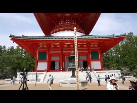 【UNESCO World Heritage】Koyasan Shingon Buddhism Kongobuji explained Konpon Daitou