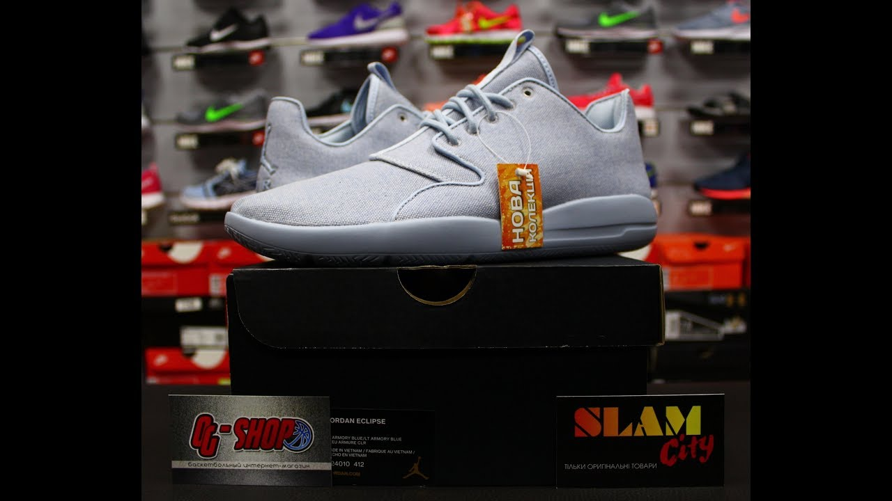 80d7b222572 Air Jordan Eclipse