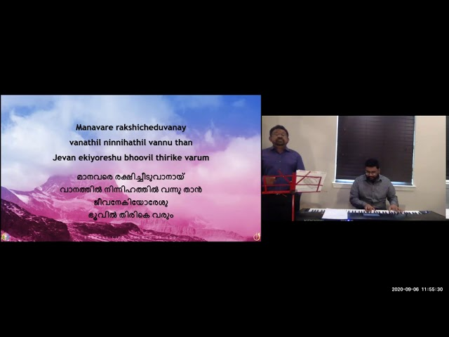 Manavare Rakshicheduvanay - Malayalam Song