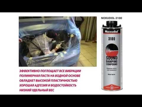 Препарат Noxudol-3100