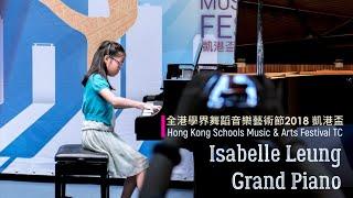 梁子晴 Isabelle 第六屆全港學界舞蹈音樂藝術節凱港盃 鋼琴 Piano 2018 0925B18081 WMV