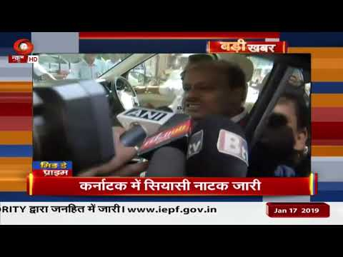 Headlines @1PM - Mid Day Prime | 17/01/2019 (HIndi)