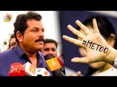 ഞാനങ്ങനെ ചെയ്യില്ല: മുകേഷ്   Mukesh accused of sexual harassment