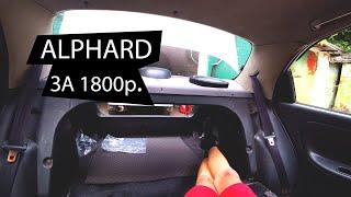 Установка задних овалов Alphard за 1800 рублей