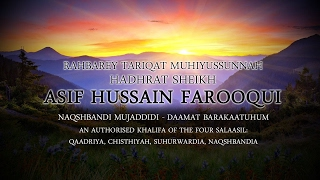 Foundation of Deen (English Clips) - by Hadhrat Sheikh Asif Hussain Farooqui (db)