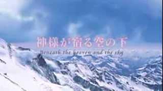 サラ・ブライトマン - 神様のカルテ ~Keep the light~