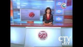 CTV BY Новости 24 часа 4 ноября 2012 в 16 30