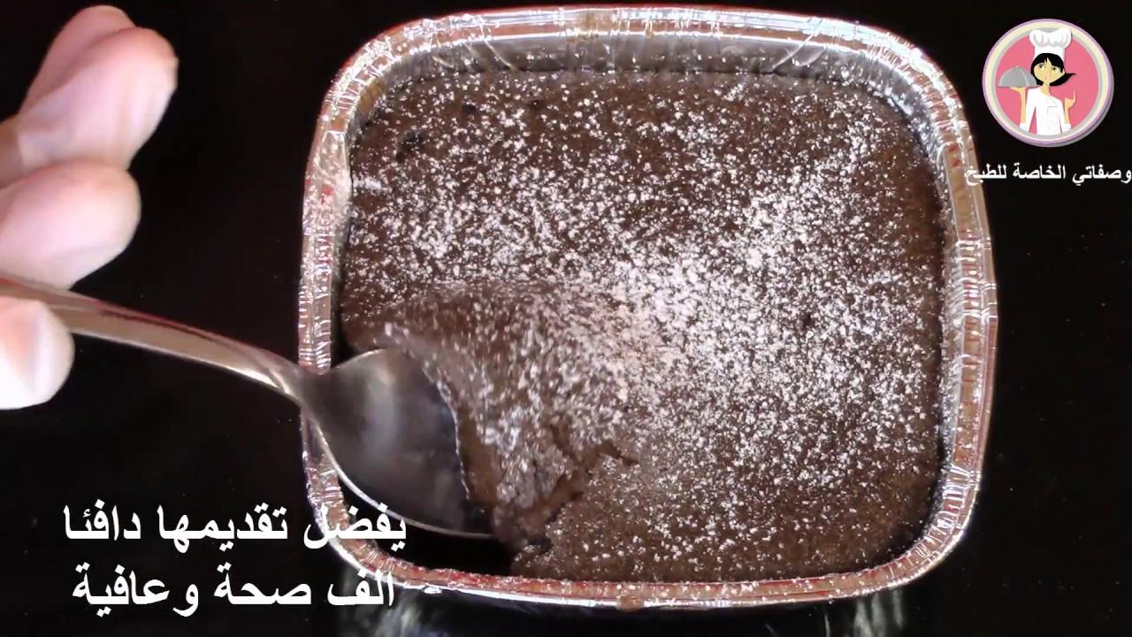 سوفليه الاوريو ب 4 مكونات فقط بدقائق معدودة سوفليه السريع مع رباح محمد الحلقة 317 Youtube
