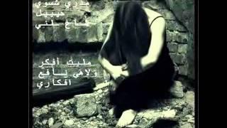 مشكلتي أهواه وحبه هو مجنني - YouTube.flv
