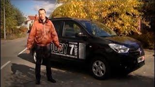 Минивэн Renault Lodgy: тест-драйв программы Автопанорама
