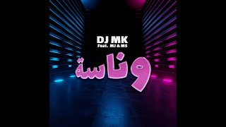 وناسة DJ MK - MJ FT M.S