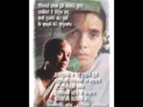 Ahasa Se Oba Ananthai- (by Nanda Malini)...