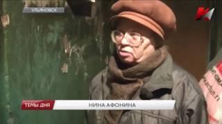 видео Новый жилой комплекс на 160 квартир появится на западе Москвы
