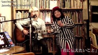 松千 Saturday Night☆LIVE & TALK 第3弾公開!!】 第3弾は原宿 CAFE SEE ...