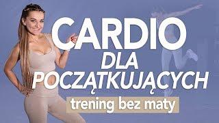 Odchudzający trening CARDIO dla początkujących  🔥 bez maty 🔥  proste ćwiczenia
