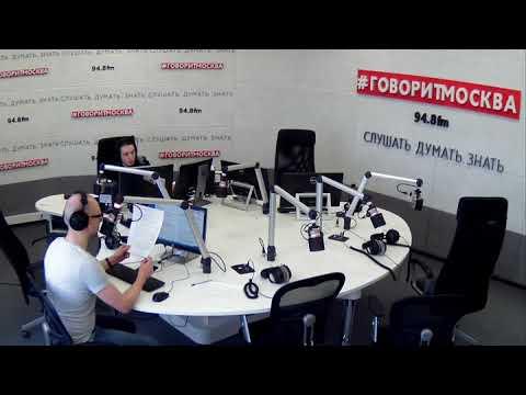 Смотреть фото Новости 13 марта 2018 года на 14:30 на Говорит Москва новости россия москва